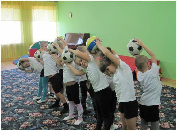 Школа мяча