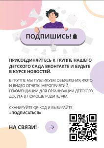 IMG-20211015-WA0001 (1)