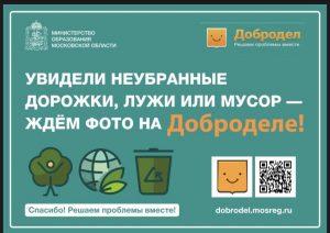IMG-20200122-WA0006
