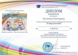 IMG-20200605-WA0012